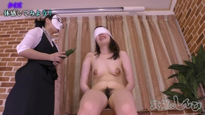 Hairy japanese brunette BDSM in HD
