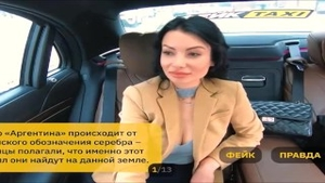 'Rusian Taxi Driver Play Pervert Game With pretty skank Wife'